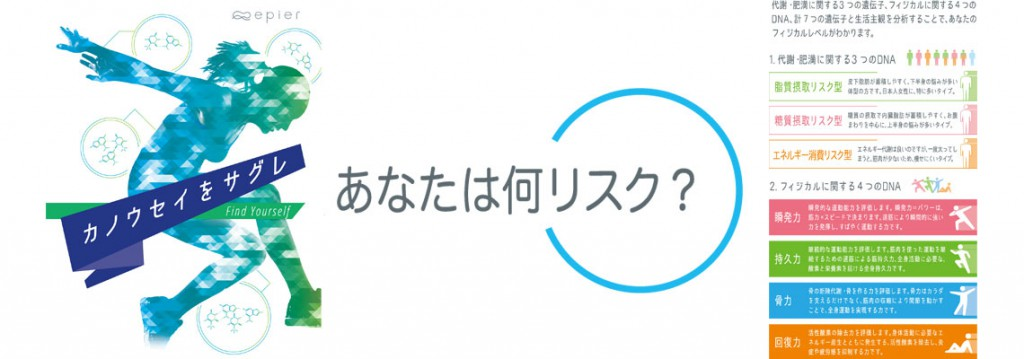 main_02